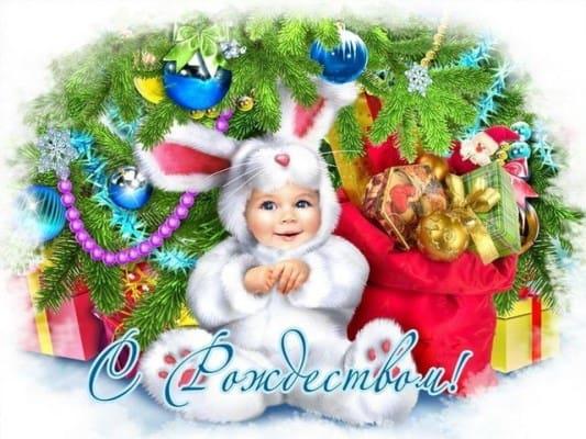 с рождеством христовым картинки анимация