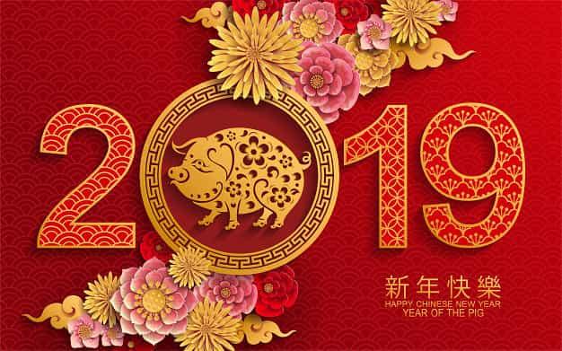 поздравление с новым годом на китайском