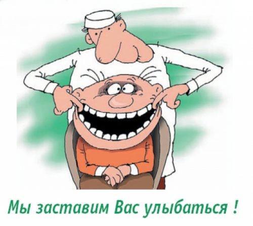 международный день стоматолога поздравления