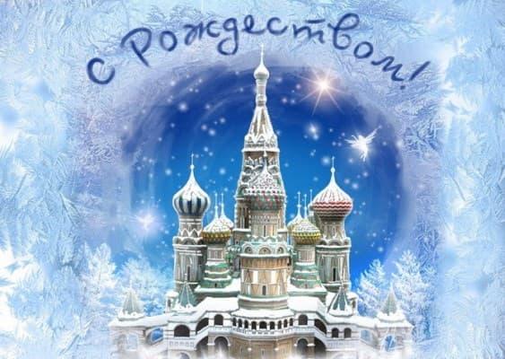 христианские картинки с рождеством христовым