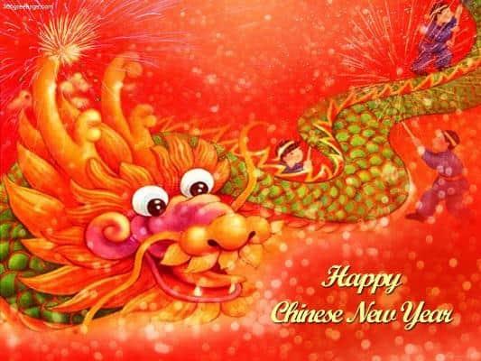 поздравление на китайском языке с новым годом