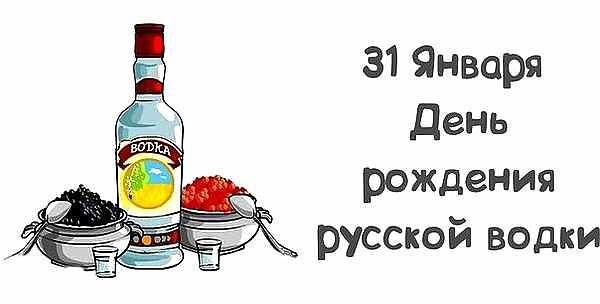 декупаж бутылки водки для мужчины в день рождения