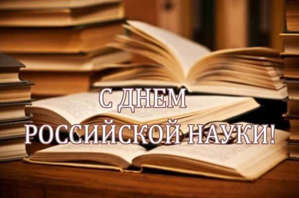 список книг для школы