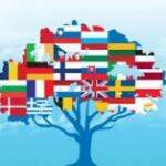 21 международный день родного языка