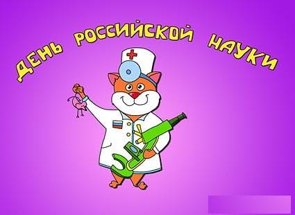 лисенок доктор