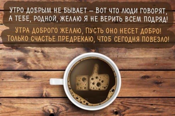 чашка чая картинки