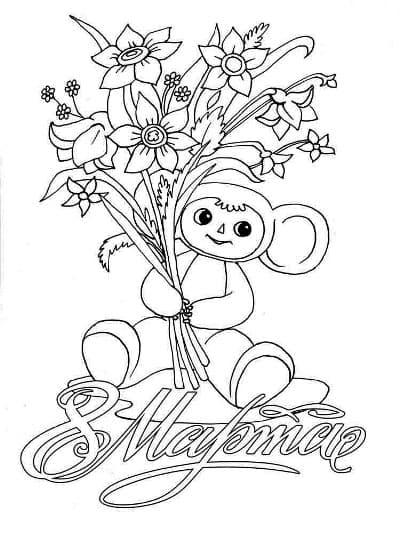 рисунки к 8 марта для детей 10 лет
