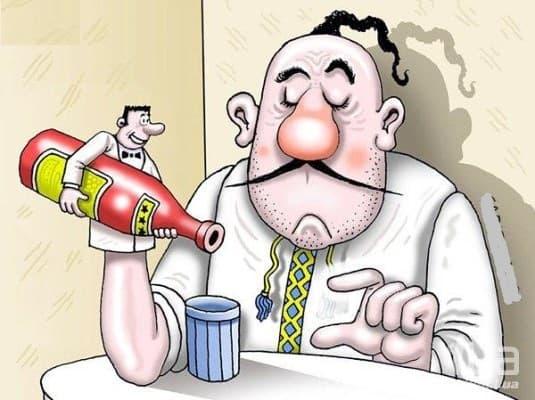 день проф алкоголика