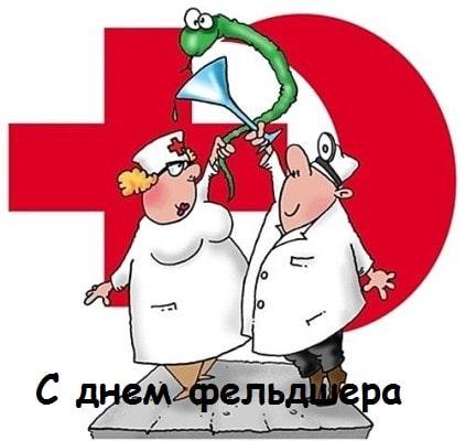приколы про докторов