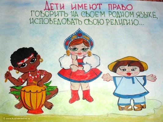 план международного дня родного языка