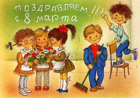 школьники на празднике