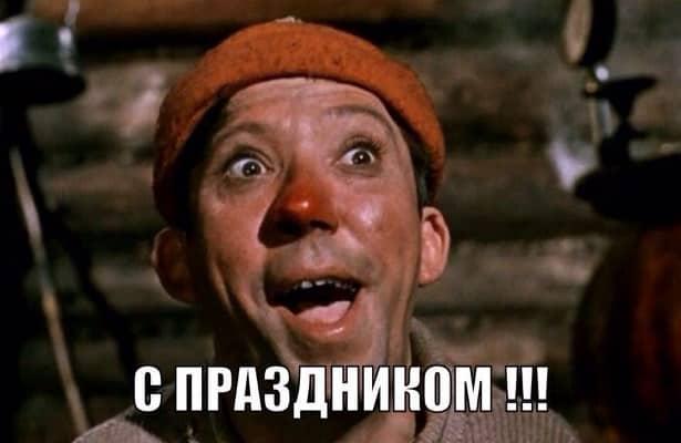 актеры русского кино