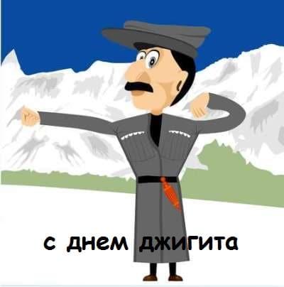 кавказский мужчина фото