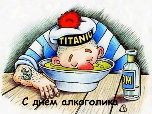 картинки про моряков
