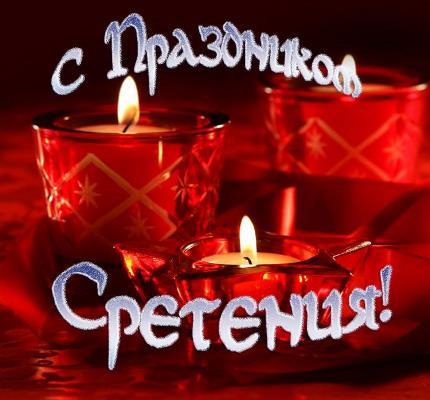 красивая поминальная свеча