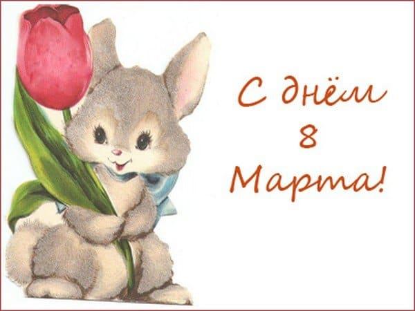 стихи на 8 марта бабушке от внука