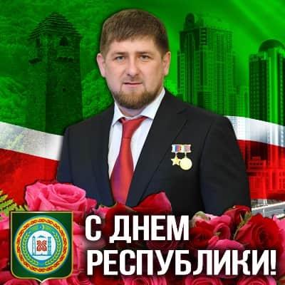 кадыров фото