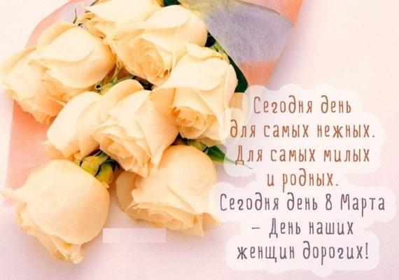 букет роз и стихи