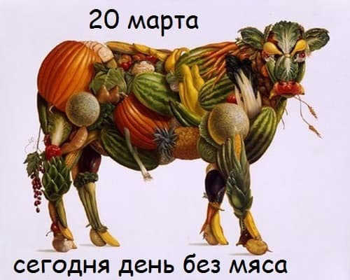 корова картинка