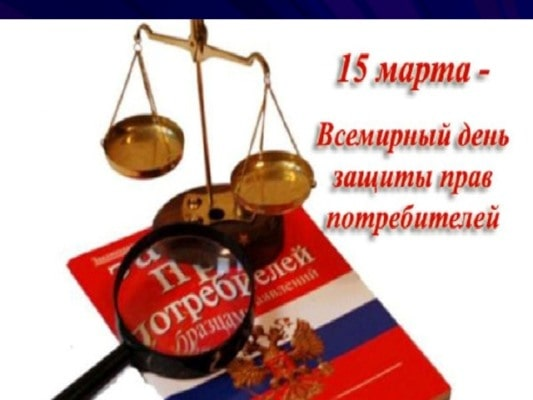 книга законов