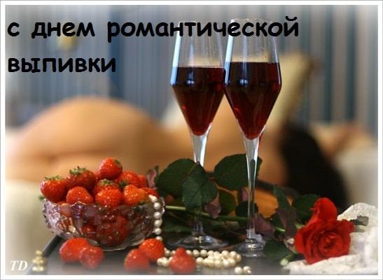 два бокала вина фото