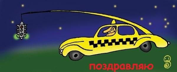 фото таксистов