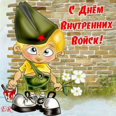 военный мальчик