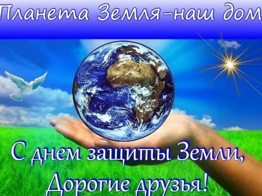 земной шар фото