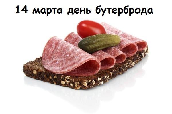 колбаса с хлебом
