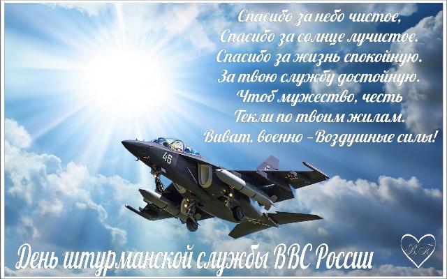 фото военных самолетов