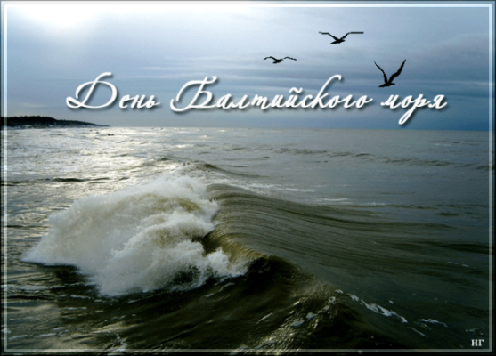 волны на море фото