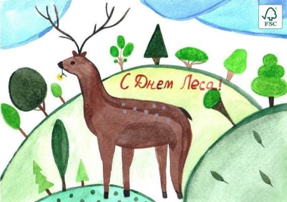 рисунки про лес