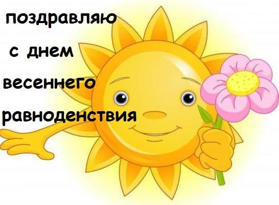 яркое солнце картинка