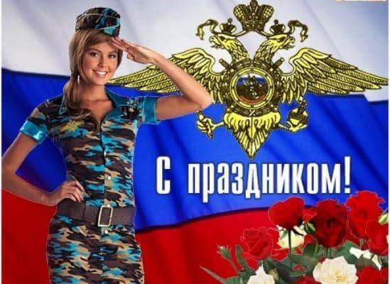 фото военных девушек