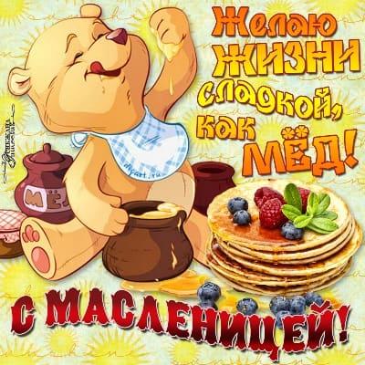 мишка ест мед