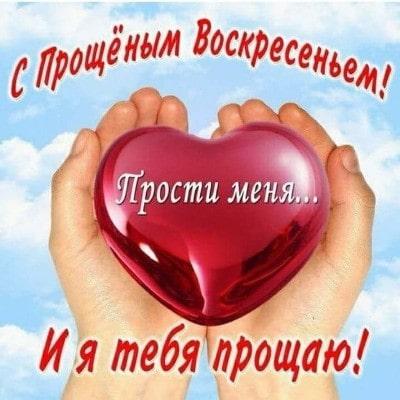 фото с сердечком