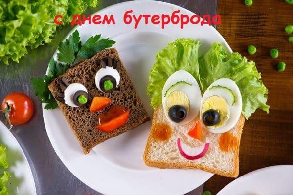 смешные фото с хлебом