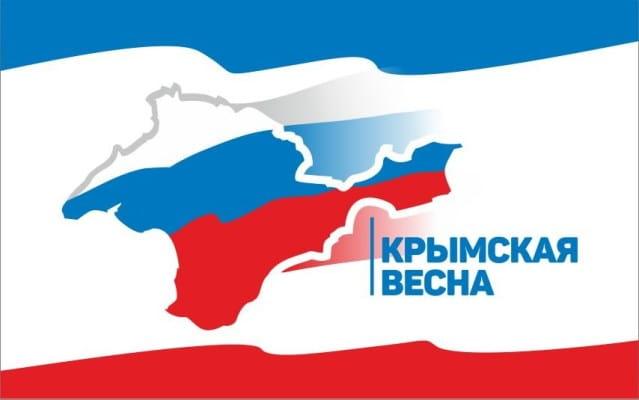 картинки про республику крым