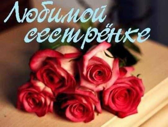 букеты роз картинки