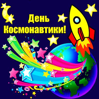картинки ракеты