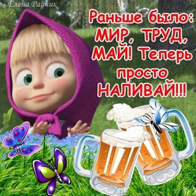 картинки на 1 мая в казахстане