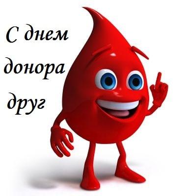 капелька крови