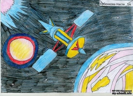 космический корабль картинка