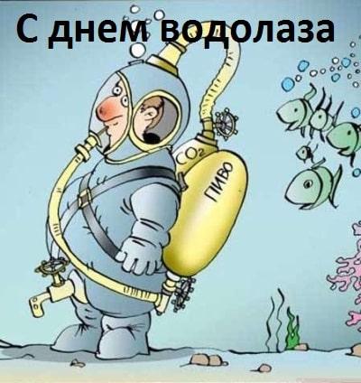 человек под водой картинка
