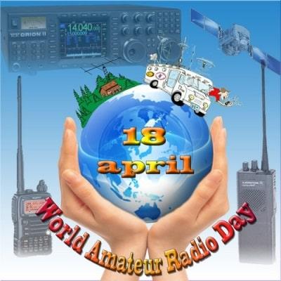 международный день песни