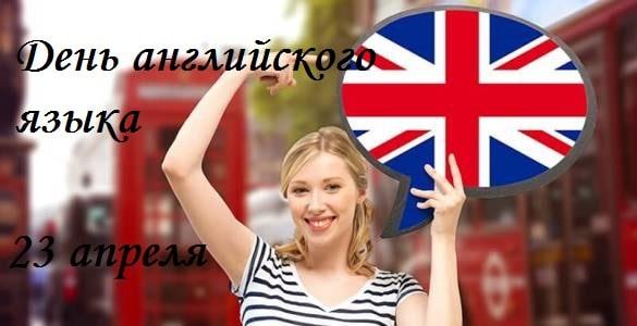 открытки с днем рождения на английском языке