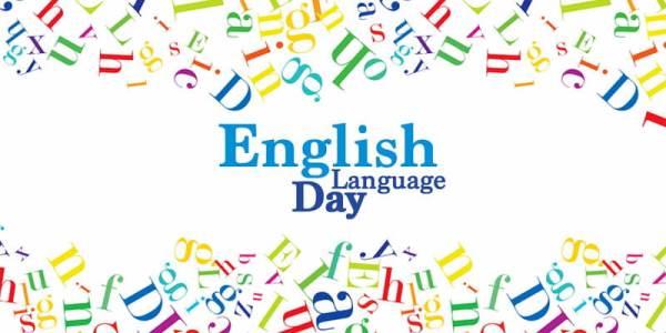 день английского языка 23 апреля