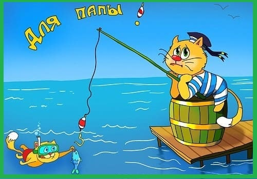 день рыбака рисунки