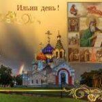 православные картинки