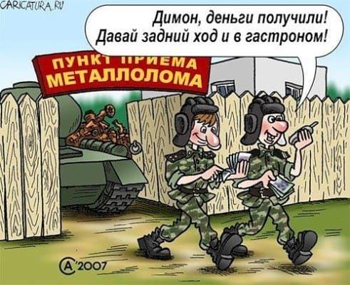 день мотострелковых войск поздравление открытки